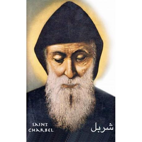 Image de saint Charbel