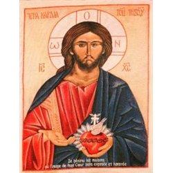 Tapisserie du Sacré-Coeur de Jésus