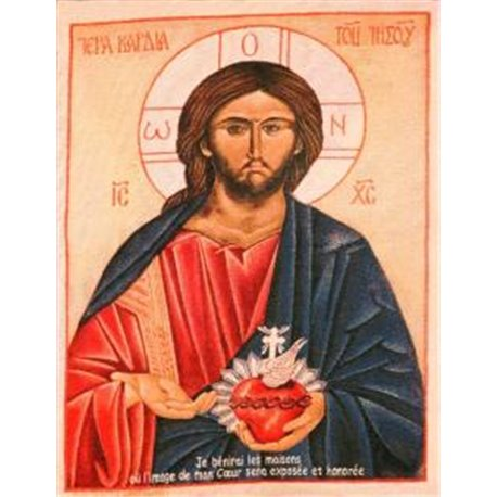 Saints et Saintes du jour - Page 12 Tapisserie-du-sacre-coeur-de-jesus